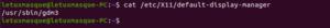 Ubuntu default display manager
