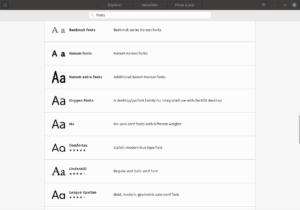 Polices de caractères dans Ubuntu software