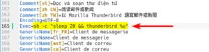 Exemple de modification pour délayer le lancement automatique de Thunderbird dans Kubuntu